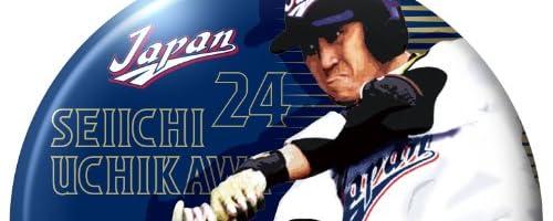 2013ワールド ベースボール クラシック日本代表選手ビッグカンバッジ 内川聖一