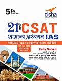 "Disha's BESTSELLER ""21 Years IAS Prelims (CSAT) General Studies Topic-wise Solved Papers (1995-2015) Hindi Edition"" consists of past years solved papers of the General Studies Paper 1 & 2 distributed into 53 topics. The book has been divi..."