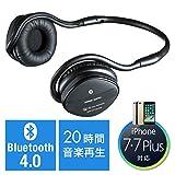 サンワダイレクト Bluetoothイヤホン ヘッドセット ネックバンド式 音楽 長時間再生 401-HS006BK