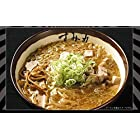 すみれ ラーメン(塩味)1袋(1人前)/札幌ラーメン 塩ラーメン 乾麺