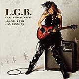 L.G.B(DVD付)