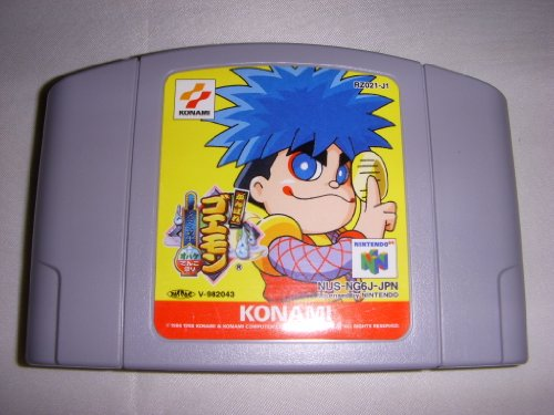 Goemon's Great Adventure