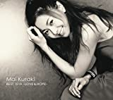 MAI KURAKI BEST 151A -LOVE & HOPE- 【初回限定盤B】