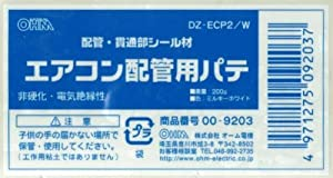 エアコン用パテ 200G 00-9203