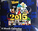 Walt Disney World Sept 2014 - Dec 2015 16 Month Collectible Calendar NEW