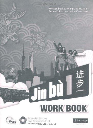 Jin Bu Chinese Workbook Pack 1 (11-14 Mandarin Chinese) (Jin Bu 11-14 Chinese)