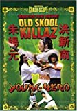 echange, troc Old Skool Killaz: Young Hero [Import USA Zone 1]