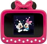 【Amazonの商品情報へ】Lyumo ミニー1.5型チャームスタイルデジタルフォトフレーム framee-Pocket Minnie style 2MBメモリ内蔵 簡易転送 時計対応 FRAMEE-P-MINNIE