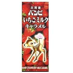 バンビ イチゴミルクキャラメル