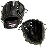 Nokona BL-1150M Bloodline Pro Elite 11 1/2 inch Infielder Baseball Glove (Call 1-800-327-0074 to order)