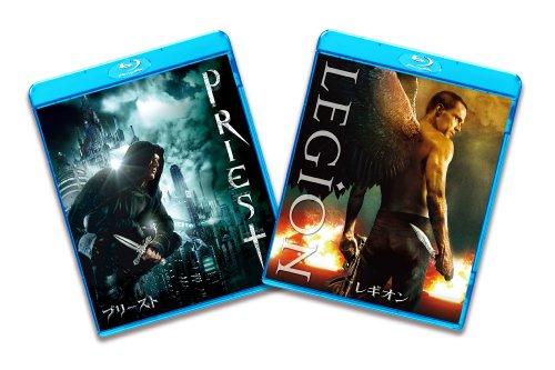 ブルーレイ2枚パック プリースト/レギオン [Blu-ray]