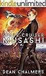Space Cruiser Musashi (English Edition)