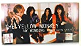 THE YELLOW MONKEY「MY WINDING ROAD」