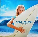『映画パンフレット』 ソウル・サーファー SOUL SURFER 【キャスト】アナソフィア・ロブ、ヘレン・ハント、ロレイン・ニコルソン、キャリー・アンダーウッド、デニス・クエイド