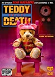 テディです!~TEDDY DEATH~ [DVD]