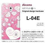 docomo Optimus G Pro L-04E ケース Optimus G Pro L-04E カバー ケース・ジャケット【ハート143/l04e-PM143】