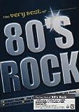 ザ・ヴェリー・ベスト・オブ~80's ロック [DVD]