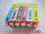 2パックセット IC6CL50(6色 セット) エプソン[Epson]互換インクカートリッジ