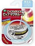 【2009夏 限定品】 ピップ マグネループ NATURE COLOR ソフトフィット レギュラータイプ 45cm シャワーブルー