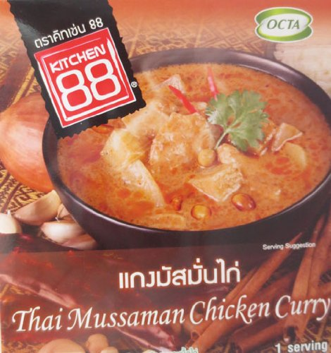 Thai Mussaman Chicken Curry 200G.