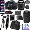 "Canon EOS Rebel T5 DSLR CMOS Digital SLR Camera and DIGIC Imaging with EF-S 18-55mm f/3.5-5.6 IS Lens PZ Exclusive Camera Bundle with Canon 75-300mm III Zoom Lens + Original Canon Carrying Case + 57"" Professional Tripod + Extra Long Lasting Battery + 2pcs"