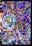 邪帝右神 ブロック・パーティー レア デュエルマスターズ オメガクライマックス dmr12-010