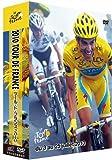 ツール・ド・フランス2010 スペシャルBOX [DVD]