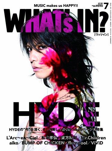 WHAT'S IN? (ワッツ イン) 2012年 07月号[雑誌]