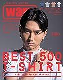 warp MAGAZINE JAPAN 2015年 07月号