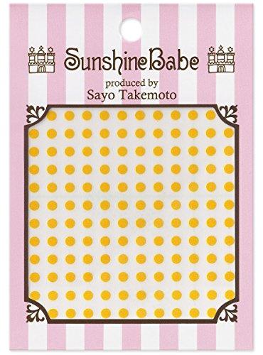 SunshineBabe ネイルシール ドット イエロー 3mm