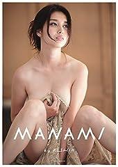 橋本マナミ写真集 『MANAMI BY KISHIN』