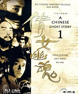 A Chinese Ghost Story 1 [Blu-ray]