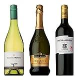 イタリアの辛口スパークリング、チリのすっきり白、フランスのずっしりフルボディ赤 バラエティワイン3本セット
