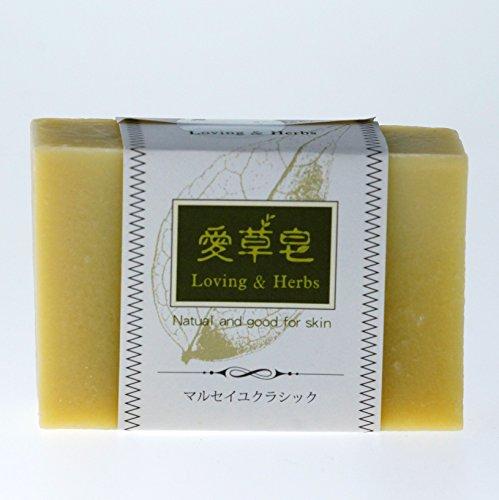 愛草皀 手作り石けん マルセイユクラシック 100g
