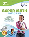Third Grade Super Math Success (Sylvan Super Workbooks) (Math Super Workbooks)