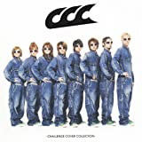 CCC-CHALLENGE COVER COLLECTION-(DVD付)