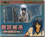 Ikki Tousen Kanu Unchou Wet Uniform Ver. DX PVC Figure 1/6 Scale