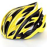 Horizon クールスタイル!自転車用 サイクリング 超軽量 高剛性!一体成型 ヘルメット ランキングお取り寄せ