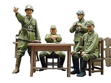 1/35 ミリタリーミニチュアシリーズ  No.341 日本陸軍将校セット 35341