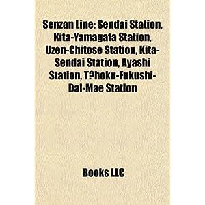 Senzan Line Sendai Ayashi | RM.