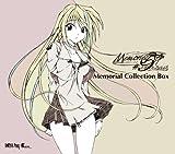 Memories Off #5とぎれたフィルム~Memorial Collection Box~