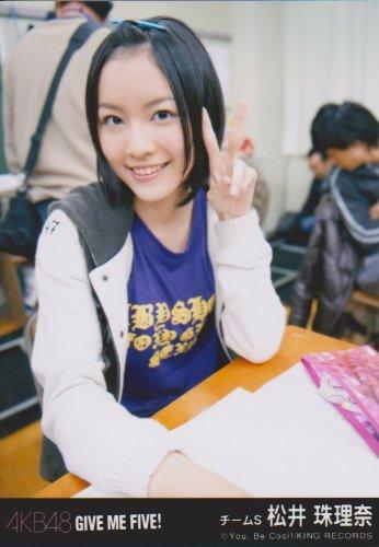 AKB48公式生写真GIVE ME FIVE!劇場盤【松井珠理奈】オールスターズ