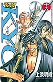 SAMURAI DEEPER KYO(15) (少年マガジンコミックス)