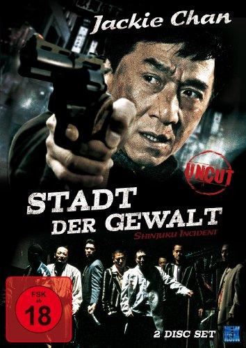 Stadt der Gewalt (Uncut) (2 DVDs)