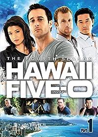 Hawaii Five-0 シーズン4 DVD-BOX Part1(5枚組)