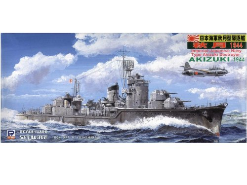 Skywave 1/700 IJN Destroyer Akizuki Class 1944 Model Kit