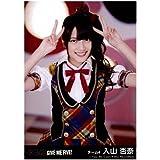 AKB48公式生写真GIVE ME FIVE!劇場盤【入山杏奈】