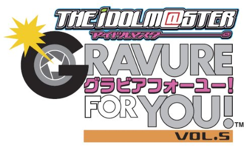 アイドルマスター アニメ&G4U!パック VOL.5