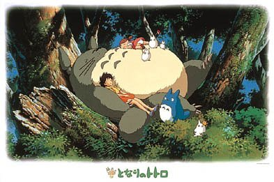 My neighbor Totoro 1000pieces Ghibli jigsaw Puzzles 1000-215 figure die Doll (parallel imports)