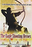 Eagle Shooting Heroes